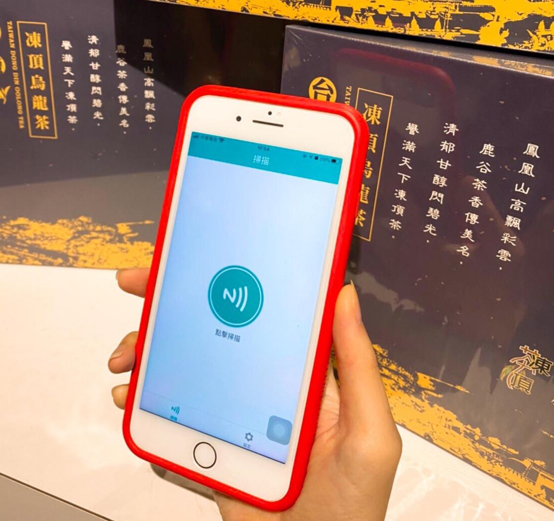 NFC Tag for Authentic - SAG RFID Transponder Solution Provider